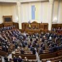 Підсумки весняної сесії Верховної Ради: як працювали депутати-мажоритарники з Тернопільщини